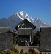 Hotel Pullman Lijiang Resort and Spa